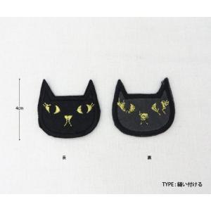 【ワッペン】Gold cat ワッペン/キャラクターワッペン|nesshome|02
