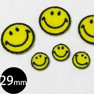 【ワッペン】29mmスマイルワッペン(接着タイプ)スマイル 刺繍ワッペン アップリケ タッセル DIY ワッペン 入学入園 手作り手芸 材料 通販 アイロン接着|nesshome