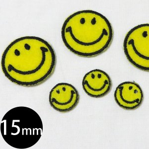 【ワッペン】15mmスマイルワッペン(接着タイプ)スマイル 刺繍ワッペン アップリケ タッセル DIY ワッペン 入学入園 手作り手芸 材料 通販 アイロン接着|nesshome