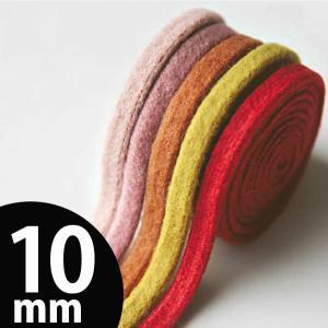 【手芸テープ】10mmふわふわニットリボン|nesshome