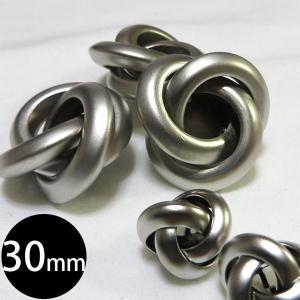 【ボタン】30mmツイストリングボタンTwist Ring Button|nesshome