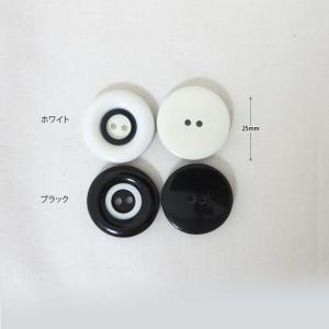 ( ボタン )Circle Line Button(サークルライン)ボタン2個【 商用利用可 】 nesshome 02