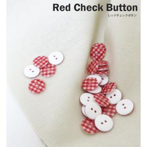 ( ボタン )Red Check Button(レッドチェック)ボタン2個【 商用利用可 】|nesshome|06