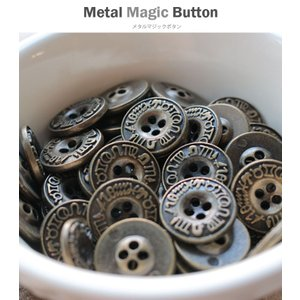 【ボタン】メタルマジックボタン(2個)|nesshome|02
