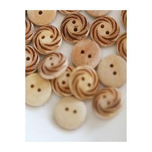 【ボタン】Wood Twist ボタン(2個)|nesshome
