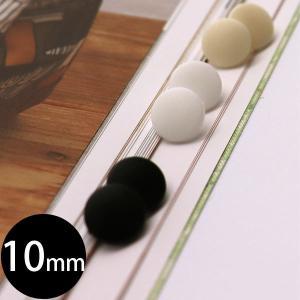 ( ボタン ) 10mm イージースナップボタン 3色 【 商用利用可 】|nesshome