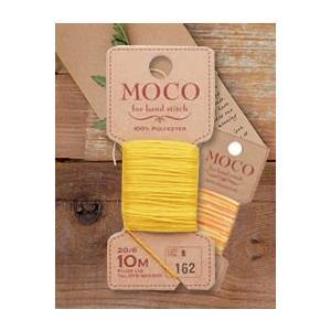 【糸】フジックス・手縫いステッチ糸MOCO・モコカラー20色)|nesshome