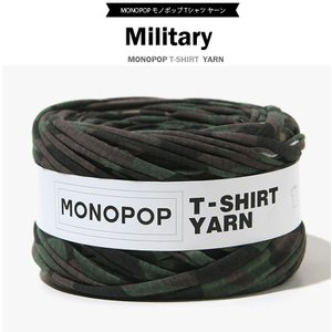 【Tシャツヤーン】ミリタリー【 MONOPOP モノポップ ズパゲッティスタイル 手芸 編み物 手作り 】|nesshome|05