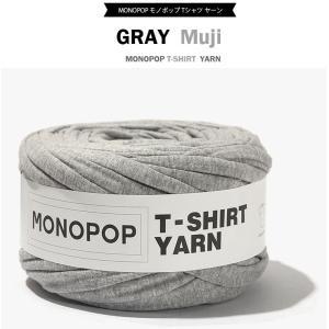 【 Tシャツヤーン 】グレー(GRAY MUji)モノポップMONOPOPTシャツヤーン【ニューアイテム!SALE!!特別価格】|nesshome|05