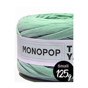 【Tシャツヤーン】Smallパステルミント(PASTEL MINT MUji) 無地 モノポップ MONOPOP Tシャツヤーン 手芸 手芸用品【 商用利用可 】|nesshome