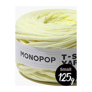 【Tシャツヤーン】Small レモンイエロー(LEMON YELLOW MUji) 無地 モノポップ MONOPOP Tシャツヤーン 手芸 手芸用品【 商用利用可 】|nesshome
