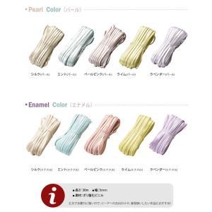 【コード】ハワイアンコード 5mmエナメルパール(5mm×30m巻) 編み物 ハンドメイド 糸 通販 手芸 材料 nesshome 05