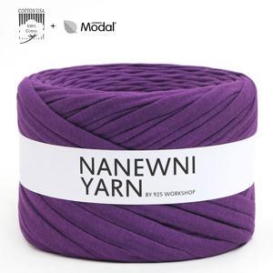 ( Tシャツヤーン )Real Purple Muji ナニューニヤーン(NANEWNI YARN)【ビタミンペンダントプレゼント】|nesshome