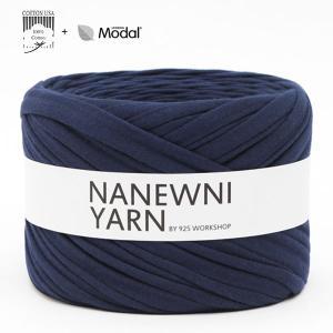( Tシャツヤーン )Dark Navy Muji ナニューニヤーン(NANEWNI YARN)【ビタミンペンダントプレゼント】|nesshome