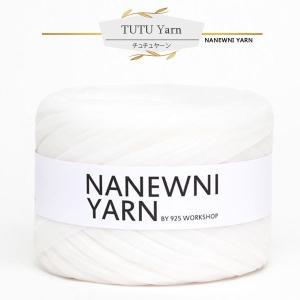 ( チュチュヤーン ) Snow White (スノーホワイト) チュチュヤーン (NANEWNI YARN)|nesshome