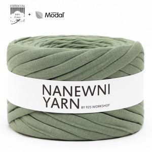 ( Tシャツヤーン )Olive Green Muji ナニューニヤーン(NANEWNI YARN)【ビタミンペンダントプレゼント】|nesshome