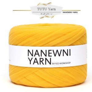 ( チュチュヤーン )Golden yellow(ゴールデンイエロー )チュチュヤーン(NANEWNI YARN)|nesshome