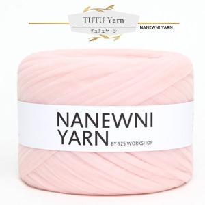 ( チュチュヤーン )Powder pink(パウダーピンク)チュチュヤーン(NANEWNI YARN)【ビタミンペンダントプレゼント】|nesshome