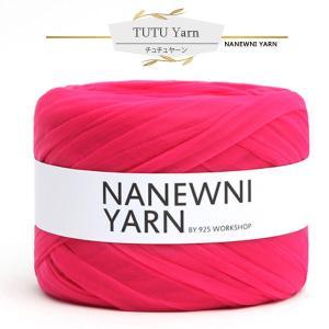( チュチュヤーン ) Cherry pink(チェリーピンク)チュチュヤーン (NANEWNI YARN)|nesshome