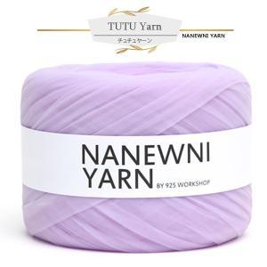 ( チュチュヤーン )Soft lilac(ソフトライラック)チュチュヤーン(NANEWNI YARN)【ビタミンペンダントプレゼント】|nesshome