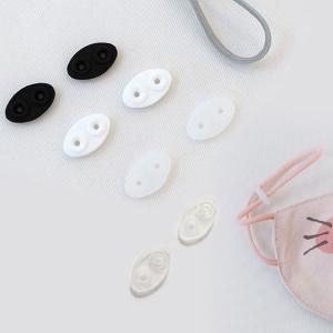 【パーツ】マスク用シリコンストッパー(2個セット)【 商用利用可 】【 手作りマスク 大特集 】|nesshome