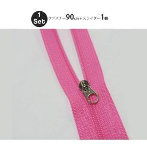 【パーツ】パステルオーダーカット3号樹脂ファスナー90cm (10color)|nesshome|06