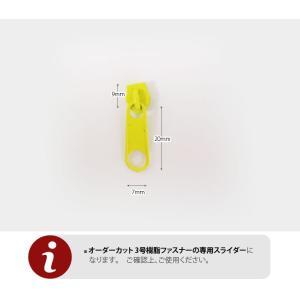 【 ファスナースライダー 】カラーコイルファスナースライダー12種類/3号樹脂ファスナー用スライダー【 商用利用可 】|nesshome|03