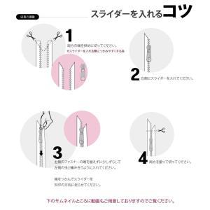 【 ファスナースライダー 】カラーコイルファスナースライダー12種類/3号樹脂ファスナー用スライダー【 商用利用可 】|nesshome|06