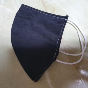 (マスクひも )痛くないマスク紐 【 商用利用可 】【 手作りマスク 大特集 】 nesshome 06