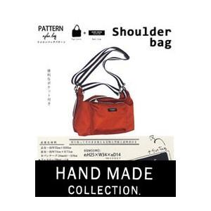 【型紙】Shoulder bagナイロンショルダーバッグセット (HMP-10)|nesshome