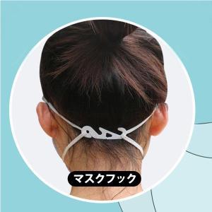 マスクフック【 手作りマスク大特集 】 nesshome