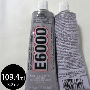 E6000 多用途接着剤 3.7oz(109.4ml)チップ無し 【ボンド 接着剤 通販】|nesshome