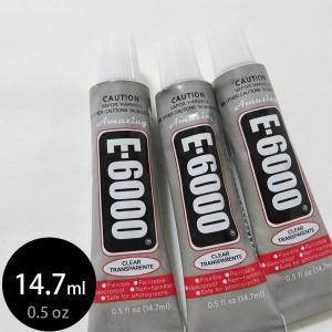 E6000 多用途接着剤 0.5oz(14.7ml)チップ無し|nesshome