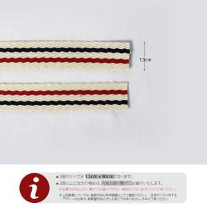 ( テープ )France Color (フランスカラー)テープ【 商用利用可 】|nesshome|02