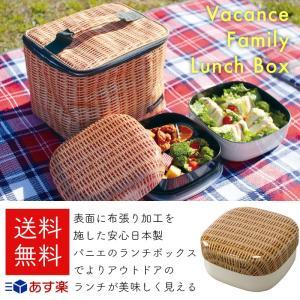送料無料 合計2.5L 安心安全の日本製 パニエ柄ランチボックス  表面に布張り加工を施した安心の日...