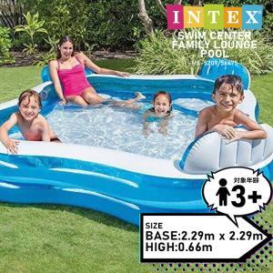 INTEX スイムセンターファミリーラウンジプール ME-5209 56475 プール インテックス...