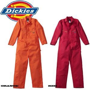 ディッキーズ 定番ワーク長袖つなぎ カバーオール Dickies 48700|nest001