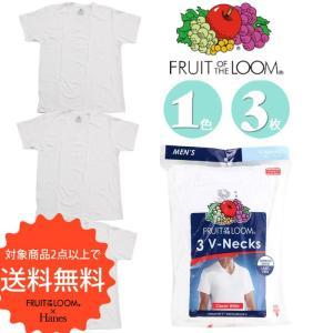 Fruit Of The Loom Vネック3枚組Tシャツ白 V-Neck 3P T-Shirts White 2525V■CRNG|nest001