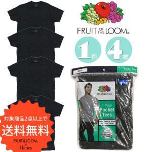 Fruit Of The Loom ポケットTシャツ4枚組み Pocket T 4 Pack 4P30362■CRNG|nest001