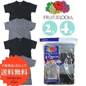 Fruit Of The Loom VネックTシャツ4枚組み V Neck T 4 Pack 4P25V01■CRNG|nest001