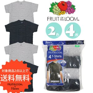 Fruit Of The Loom クルーネックTシャツ4枚組み Crew Neck T 4 Pack 4P2701■CRNG|nest001