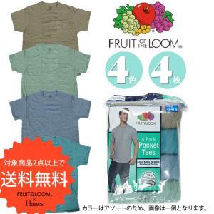 Fruit Of The Loom ポケットTシャツ4枚組み Pocket TEE 4 Pack 4P3001C ポケT 無地 Tシャツ■CRNG|nest001