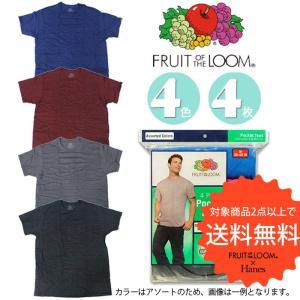 Fruit Of The Loom ポケットTシャツ4枚組み Pocket TEE 4 Pack 4P30BG Black Grey 黒 グレー ds-Y■CRNG|nest001
