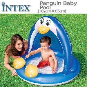 [限定特典]INTEXペンギンベビープール ME-7023 PENGUIN BABY POOL インテックス 屋根付き 赤ちゃん用 ベビープール|nest001