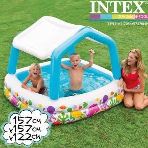 [限定特典][あす楽]INTEX サンシェードプール ME-7054 SUN SHADE POOL 2 インテックス 屋根付きプール クリア nest001