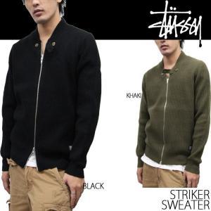 STUSSY ストライカーセーター Striker Sweater 017309 ステューシー|nest001
