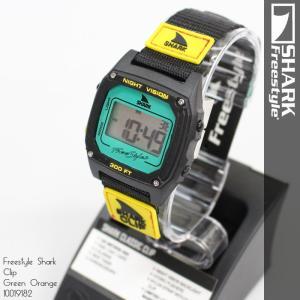 Freestyle Shark Clip Green Orange 10019182 フリースタイル シャーク クリップ 腕時計|nest001