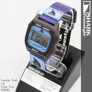 Freestyle Shark Clip Purple Gun 10019183 フリースタイル シャーク クリップ 腕時計|nest001