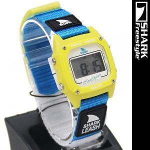 Freestyle SHARK LEASH SL Cyan 102242 フリースタイル シャーク リーシュ 腕時計|nest001