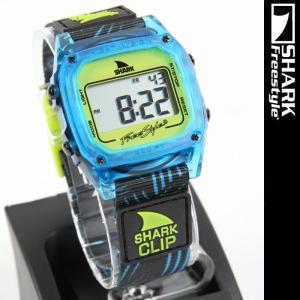 Freestyle SHARK Then One Shark Clip Blue 10017243 フリースタイル シャーク クリップ サーフィン コラボモデル 腕時計|nest001